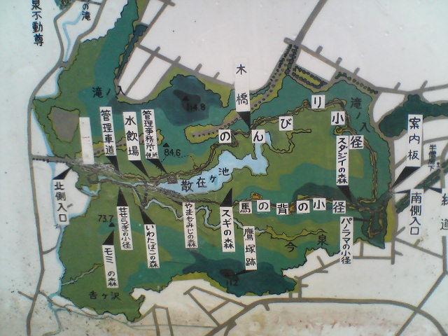 鎌倉市鎌倉湖散在が池看板.JPG