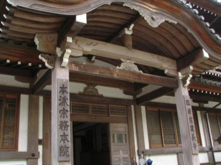 鎌倉市建長寺13.JPG