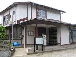 鎌倉彫工芸館.JPG