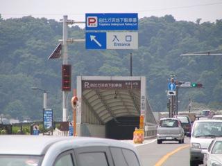 鎌倉由比ガ浜パーキング.JPG