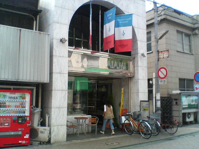 湘南江ノ電サブレ.JPG