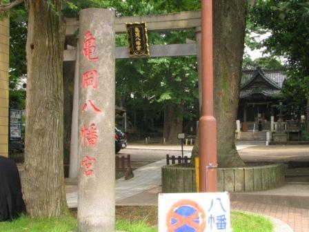 逗子亀岡八幡宮.JPG