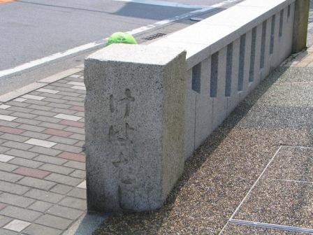 鎌倉下馬1.JPG