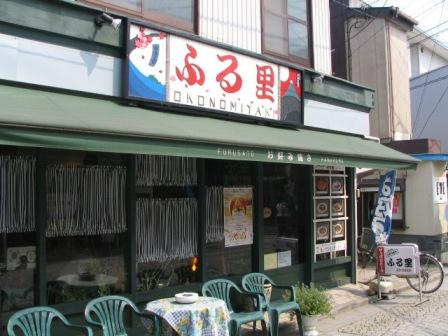 鎌倉御成通り10.JPG