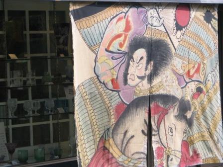 鎌倉御成通り12.JPG