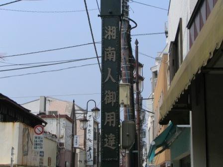 鎌倉御成通り2.JPG