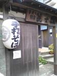 鎌倉観光おすすめ03820110507.jpg