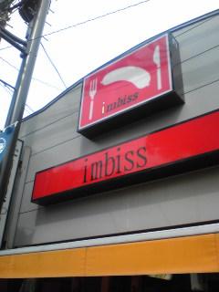 鎌倉観光おすすめ05920110507.jpg