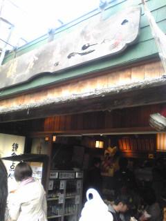鎌倉観光おすすめ06020110507.jpg