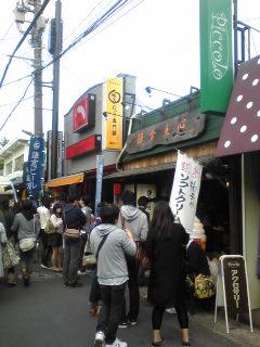 鎌倉観光おすすめ06120110507.jpg