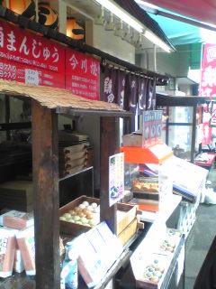 鎌倉観光おすすめ06420110507.jpg