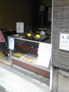 鎌倉観光おすすめImage07920110507.jpg