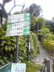 鎌倉観光おすすめImage03720110507.jpg