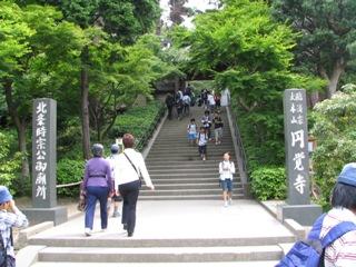 鎌倉円覚寺入口.JPG