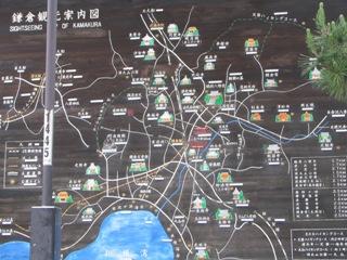 鎌倉観光案内図.JPG
