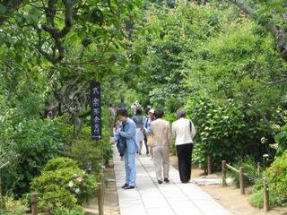 鎌倉東慶寺の中.JPG