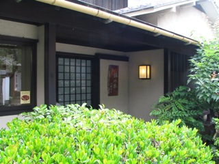 鎌倉鉢の木.JPG