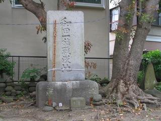 鎌倉和田塚.JPG