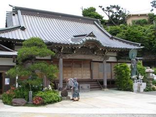 江ノ島満福寺本堂.JPG