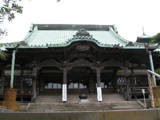 江ノ島龍口寺本堂.JPG