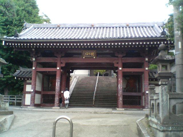 江ノ島龍口寺門2.JPG