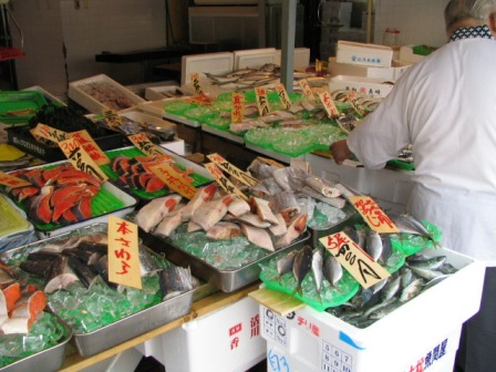 逗子駅前魚や.JPG
