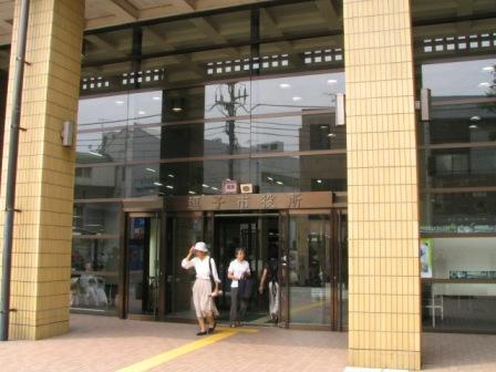 逗子市役所.JPG