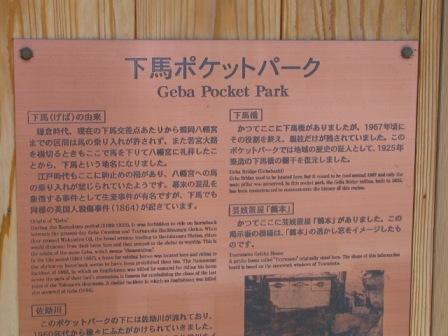 鎌倉下馬2.JPG