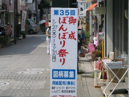 鎌倉御成通り3.JPG