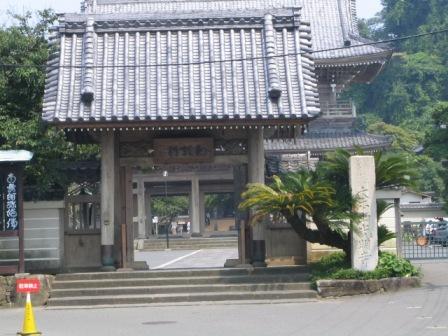 鎌倉光明寺1.JPG