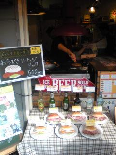 鎌倉観光おすすめ05820110507.jpg