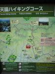 鎌倉観光おすすめImage03620110507.jpg